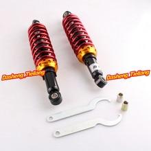 12.5 «320 мм Амортизаторы для Suzuki GS 125 Honda Yamaha125cc 150cc
