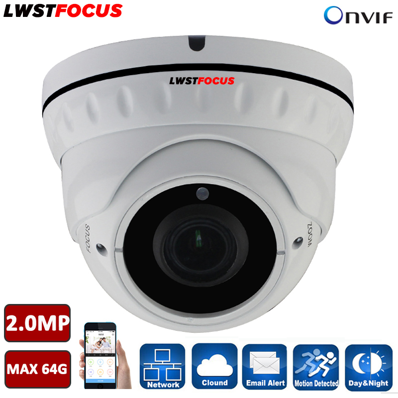 LWSTFOCUS 2MP POE Dome Network CCTV IP Camera Built-in POE SD Card Slot 1080P Outdoor Camera CCTV Security Full HD 1080P IP66 lwstfocus 4mp ip camera poe onvif outdoor ip66 hd 4mp h 265 sd card slot ir security cctv ip camera multi language network dome