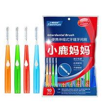 Ортодонтическая зубная щетка для ухода за полостью рта 10 цветов