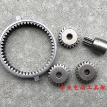 1SET Lithium Electric Spanner Gear Planetary gear