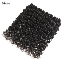 Meetu 4 Bundles Peruvian Water Wave Human Hair Weave Bundles Non Remy Hair Extensions Natural Black Color Can Be Dyed No Tangle