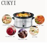 CUKYI stainless steel electric slow cooker plug ceramic cooker slow pot porridge pot stew pot saucepan soup 2.5 Quart Silver