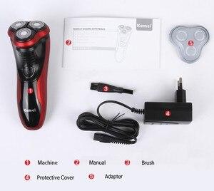 Image 5 - 充電式電気トリマー barbeador 顔男性シェービング機トリマーひげ kemei 3D 電気かみそり