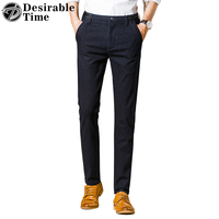 Desirable Time Mens Black Striped Suit Pants Size 28 36 Fashion Slim Fitted Classic Dress Pants