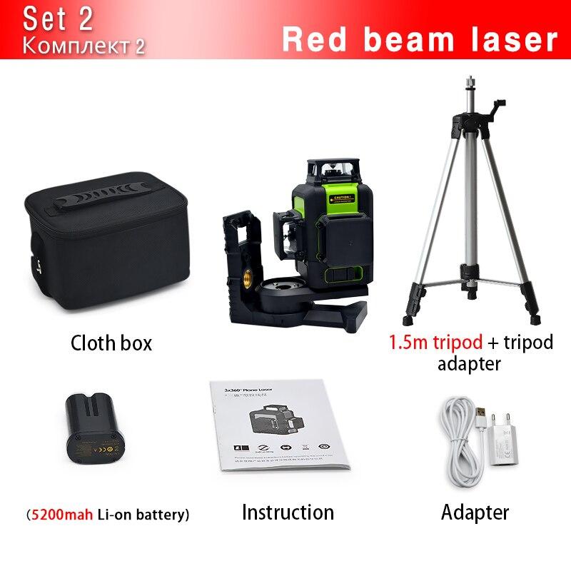 Clubiona CE сертифицированный 3D лазерный нивелир с аккумулятором 5200 мАч и горизонтальными и вертикальными линиями работает отдельно лазерные линии - Цвет: 12RC and tripod