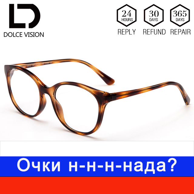 1adcf7bde9 DOLCE VISION Round Classic Design Glasses Frame Women Prescription Clear  Lens Spectacles Ladies Optical Female Eyewear Glasses