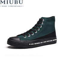 MIUBU Autumn Men Solid Color High Help Canvas Shoes Mens Casual Lace Up Shoes Wear Resistant Male Simple Flats Free Shipping цена