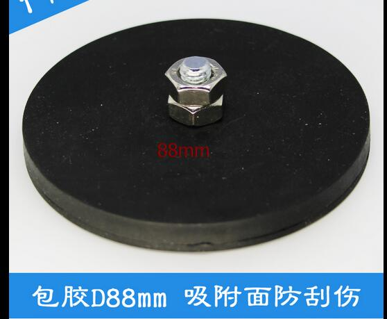 NEW Magnet D88 Enclosure BEST PRICE Magnet Magnetite Magnet Fixed Spot Light 1PC magnetite magnetite filter water treatment filter magnetite powder