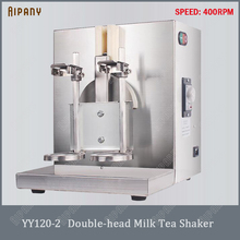 YY120-2 double-head bubble tea shaking machine electric milk shaker 400RPM double frame cup drink beverage
