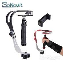 Handheld Video Stabilizer Steadicam Stabilizer สำหรับกล้อง HDSLR DSLR กล้องวิดีโอ DV โทรศัพท์มือถือ + ถุงมือ