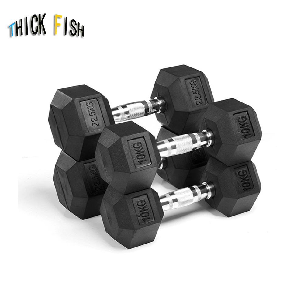 1pcs 5kg 2.5kgx2pcs Hexagonal Rubberized Dumbbell Gym Dedicated Fixed Dumbbell Men's Fitness Training Arm Muscle Good Quality