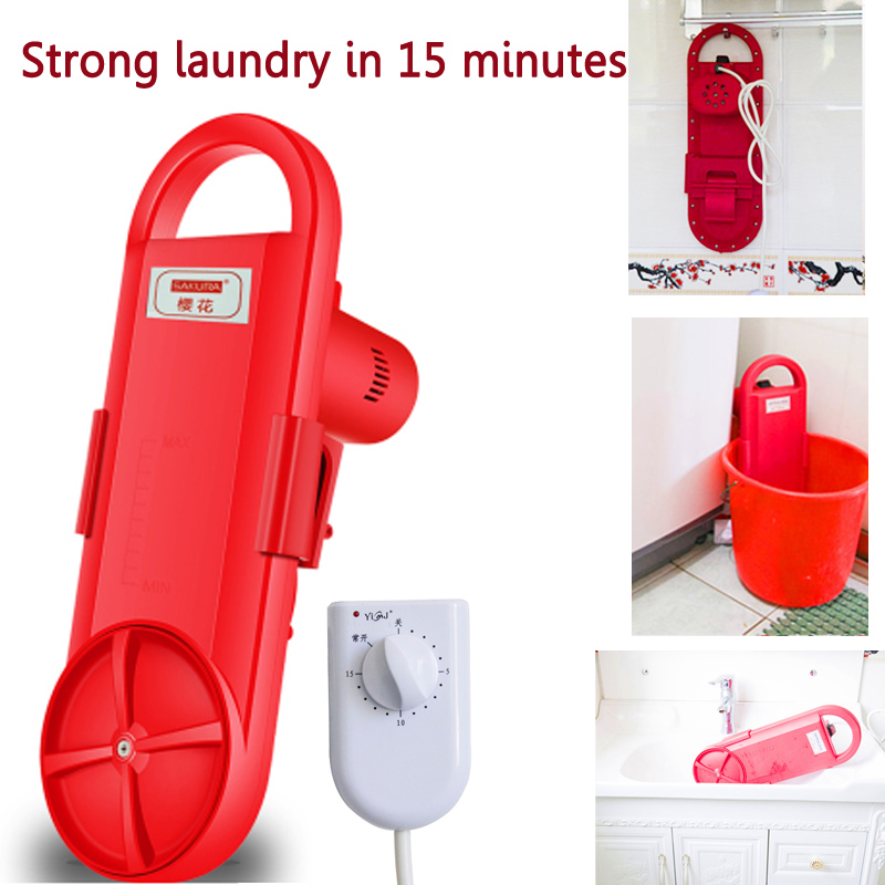 22%,Authentic brand ABS portable Mini Washing Machine Wall hanging MINI Bucket Clothes washer timing 15min fast power wash 150W22%,Authentic brand ABS portable Mini Washing Machine Wall hanging MINI Bucket Clothes washer timing 15min fast power wash 150W