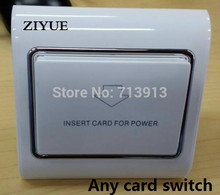 Insert Any Card for Power Optical Coupling Energy Saving Switch for Hotel Switch