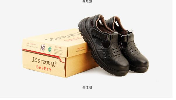 Smashing safety shoes, protective steel, Baotou labor safety shoes, durable labor protection, anti break and piercing men's shoe