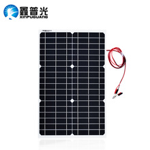 Xinpuguang 30W 18V Flexible Solar Panel Light with Alligator Clip Cables Cell Module DIY RV Marine Outdoor Car LED Camping