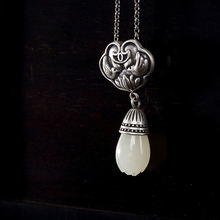 S925 чистая Серебряная антикварная мозаика и нефритовый белый