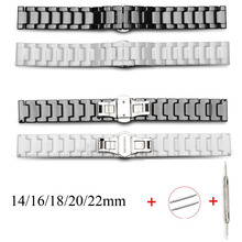 สร้อยข้อมือนาฬิกา 14mm 16mm 18mm 20mm 22mm สายรัดข้อมือสีขาวสีดำเซรามิค universal นาฬิกาข้อมือ band