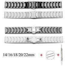 Bracelet en céramique pour montre, universel, 14mm 16mm 18mm 20mm 22mm, blanc et noir