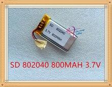 Liter energy battery 3.7V 800MAH polymer lithium battery 082040 802040 MP4 GPS MP3 Bluetooth stereo DIY gift