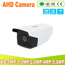 2018 New Waterproof 1 0MP 2MP 4MP 5MP AHD Camera Night Vision Security Camera CCTV Camera