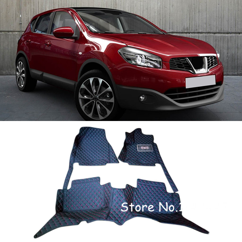 For Nissan Qashqai 2008-2013 J10 Interior Custom Car Rug Pads Carpets Car Styling Front & Rear Floor Mat sand shell starfish pattern floor area rug