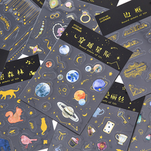 1pcs Cute Golden Planet Girl Animal PVC Decoration Stickers Diy Diary Scrapbooking Seal Sticker Stationery School Supplies