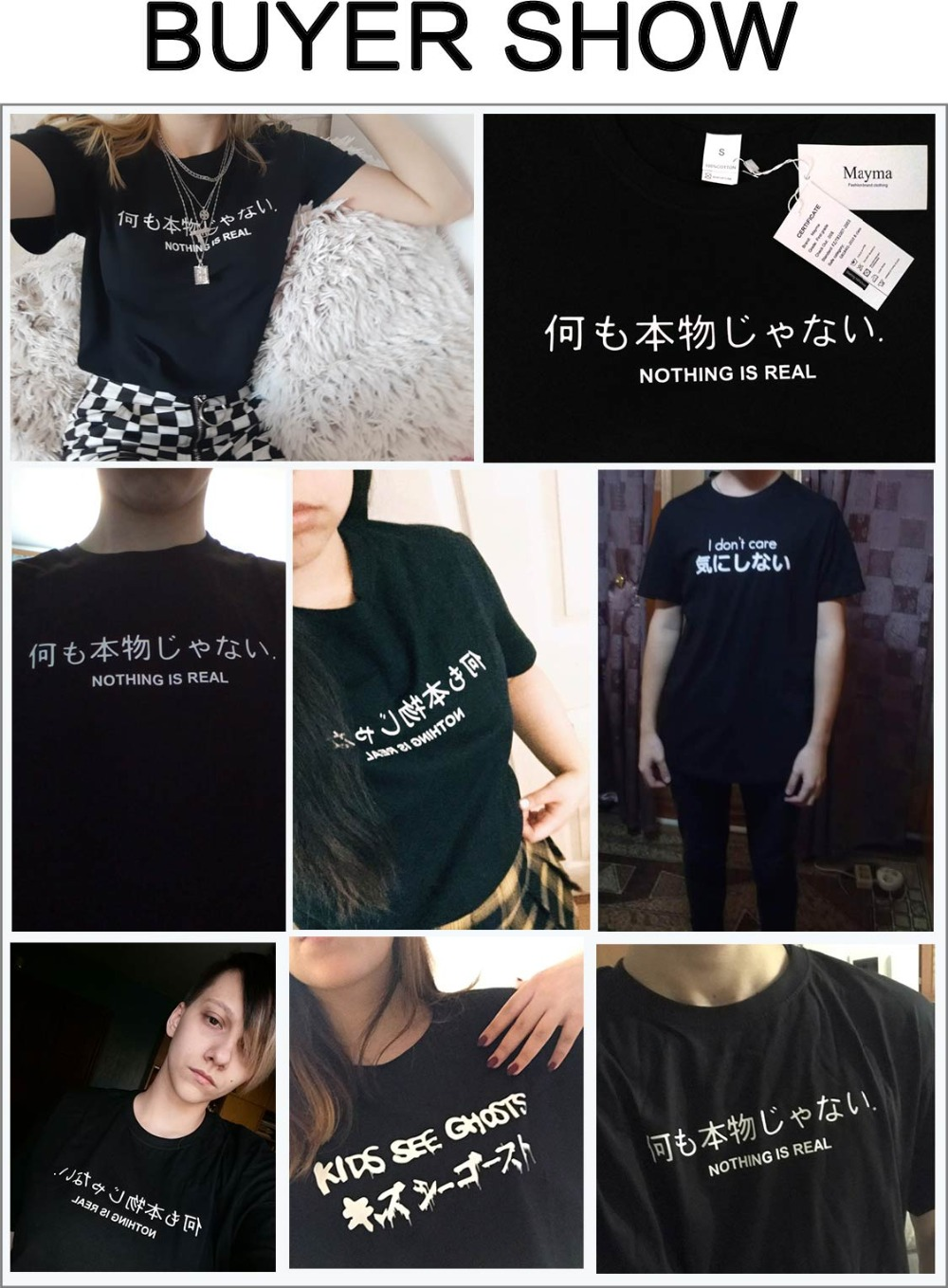Nothing Is Real T Shirt Harajuku Japanese Funny Cotton Tops Letter Print Tee Breathable Cotton Hipster Tshirt Drop Ship