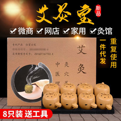 new reusable Self-adhesive moxa moxibustion tube acupuncture massage moxa sticker meridians Moxa tube sticker moxibustion box original moxa c320turbo