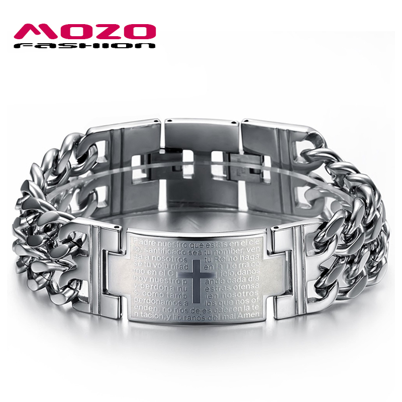 MOZO FASHION Man Punk Jewelry Bible Cross / Smooth Stainless Steel Wide Charm Bracelets Rock Men Hand Bracelet Adjustable MGS620