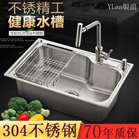 Customize the single slot German export big single slot drawing 304 stainless steel kitchen sink xiancai basins