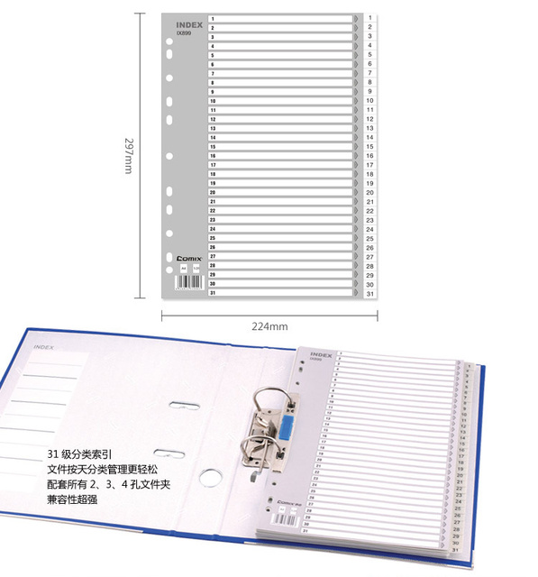 US $3 8 |comix IX899 31 grading index of paper Easy to classify Monthly  index of paper A4 page 31 1 31 11 holes PP-in File Folder from Office &  School