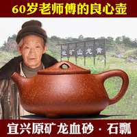 Recommended manufacturers selling ore dragon blood sandstone ladle pot of tea set gift custom teapot a drop shipping