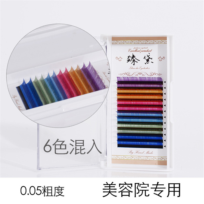 New 0.05mm Thick Volume Eyelashes Extention Six-Color Mixed Lengths Single Dense