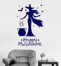 Vinyl wall applique Happy Halloween witch magic witchcraft stickers home living room holiday wall stickers decoration  WSJ22