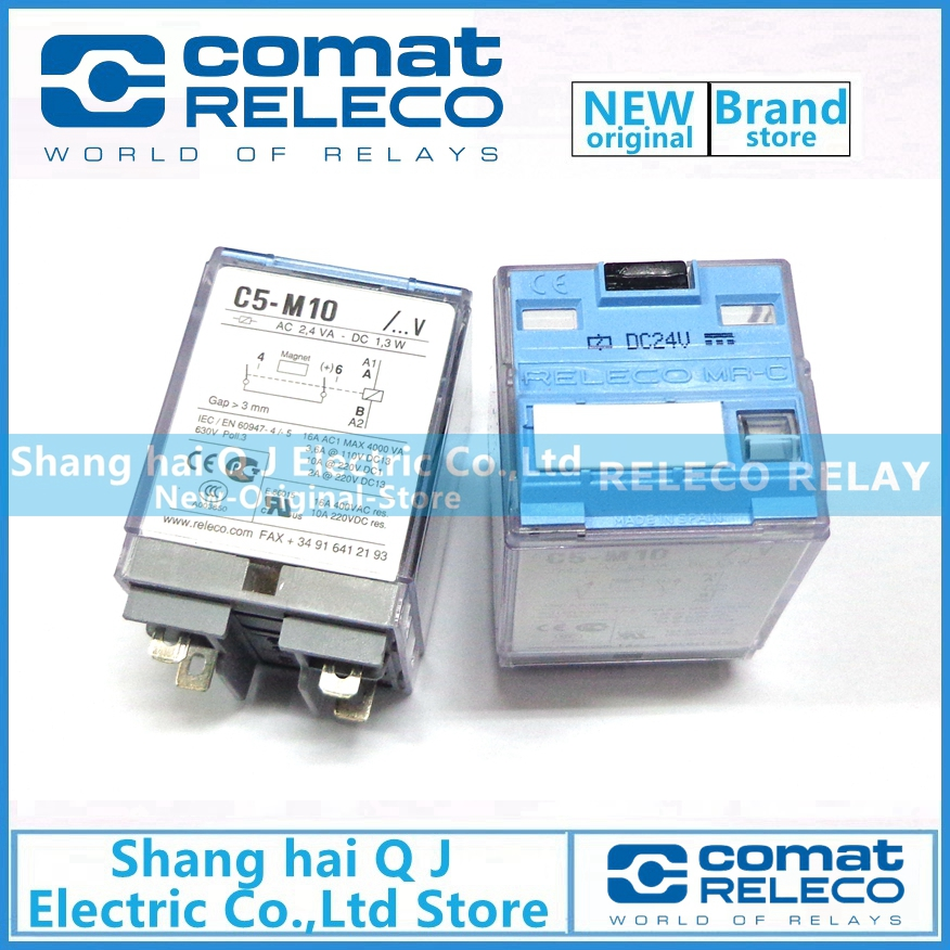 RELECO C5-M10 DC24V 24VDC relay Brand new and originalRELECO C5-M10 DC24V 24VDC relay Brand new and original