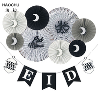 HAOCHU Ramadan Happy Eid Mubarak Party Decoration Black Gray Moon Print Paper Fan Islamic Party Lanterns Paper Banner Garland