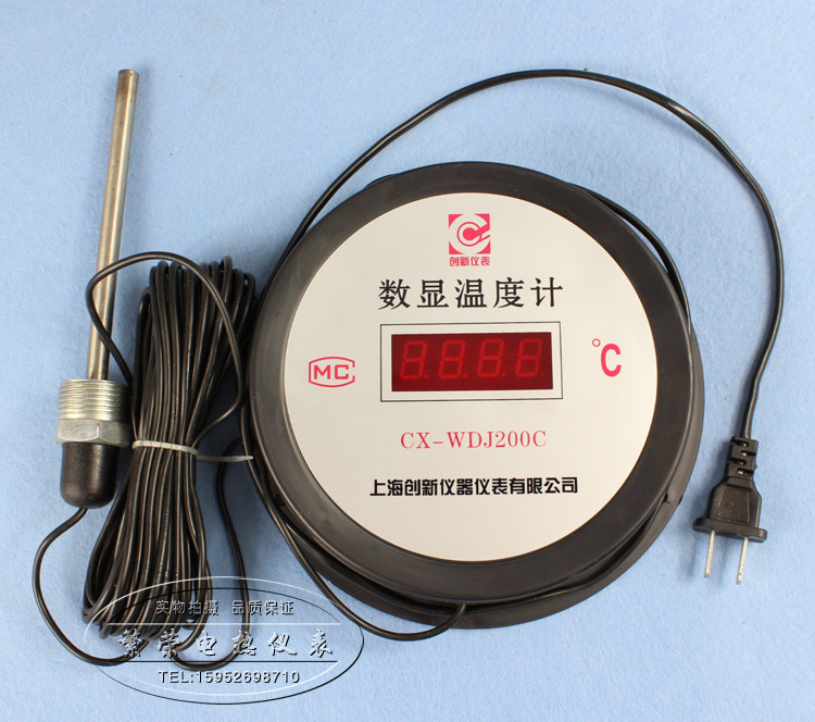 eletrônico de temperatura termômetro-50-200 grau 10 metro de fio