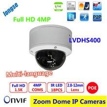 4MP IP Camera Night vision  H.265 IP DOME cameras 1/3″ CMOS Sensor OV4689 2.8-12mm varifocal lens 20m IR range HD Dome camera