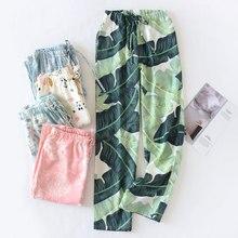 Женские Штаны Для отдыха из хлопка с двойной марлей, длинные пижамные штаны с принтом, женские штаны, одежда для сна для женщин