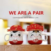 latest Personality Chinese Style Couple Mugs A Pair of Creative Couple Cups Custom Mugs Ceramic Cups With Spoons Wedding Red Cup