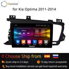 Ownice K1 K2 Восьмиядерный Android 8,1 автомобиль DVD 32G плеер для Kia K5 Optima 2011-2015 GPS Радио Стерео штатные 4G LTE DAB +