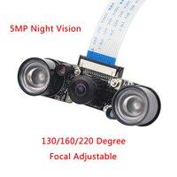 Raspberry Pi 3 Night Vision Fisheye Camera 5MP OV5647 130 160 220 Degree Focal Adjustable Camera