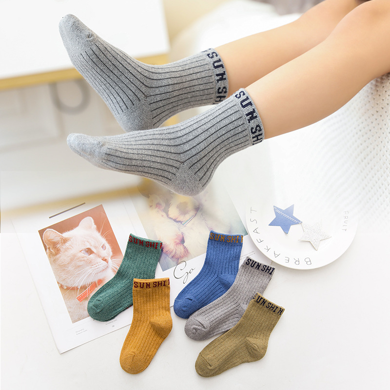 5 Pairs/lot Children's Socks For Boys Girls Simple Style Striped Solid Color Breathable Clothes Accessories Kids Fashion Socks