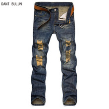 Four Seasons Can Wear  Destroyed Jeans Brand Casual Slim Ripped Jeans Homme Retro Men's Trousers Denim High Quality Cotton