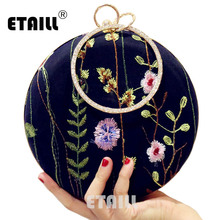 ETAILL Women Fashion Round Evening Bag Flower Circular Clutch Design Shoulder High Quality Pu Leather Mini Messenger