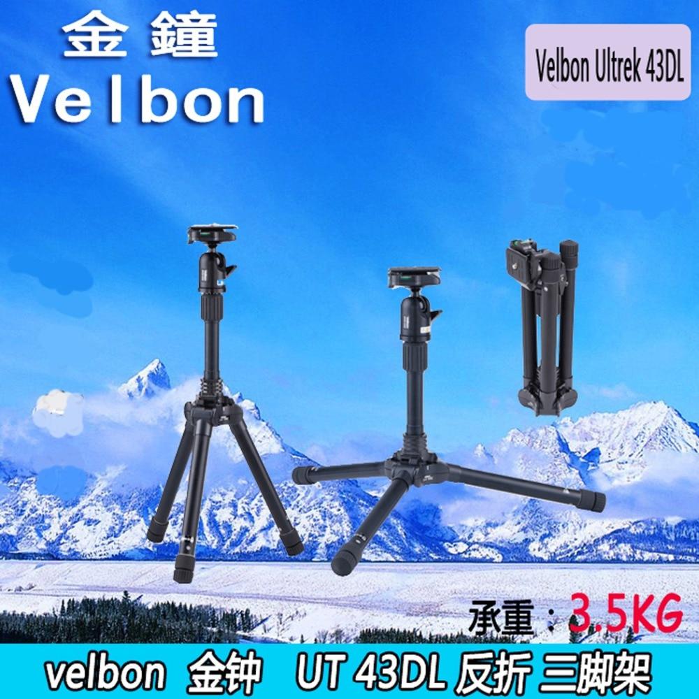 Free Shipping Velbon Ultrek 43DL 6 Sections Aluminium Travel Compact font b Tripod b font font