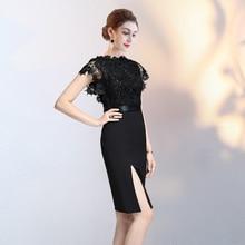 Короткое платье длиной до колена, ТРАПЕЦИЕВИДНОЕ кружевное платье с рукавами-крылышками, Элегантное коктейльное платье для выпускного вечера, черное коктейльное платье, вечерние платья 1189