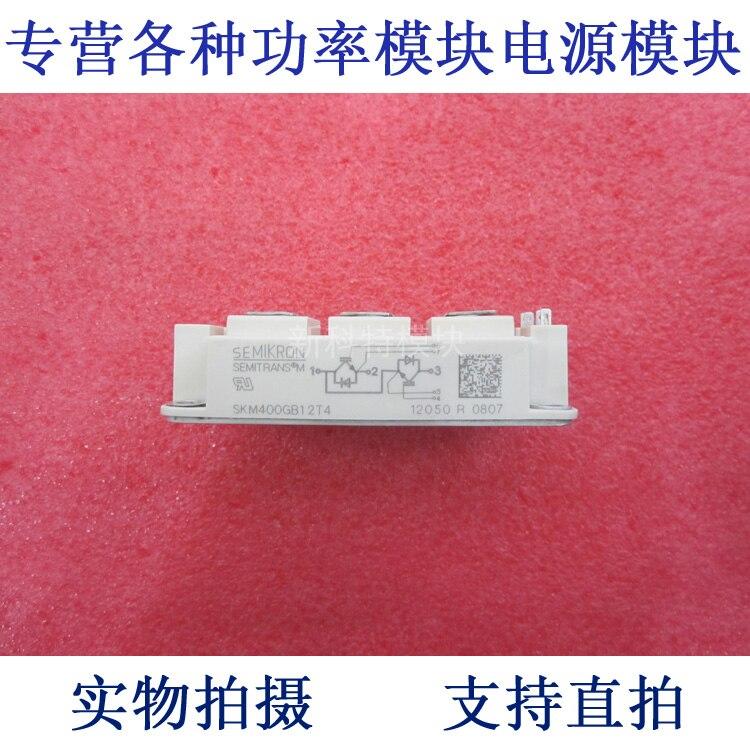 SKM400GB12T4 400A1200V 2 Unit IGBT Power Module unit 2 igbt module bsm300gb120dlc e3256 rndz