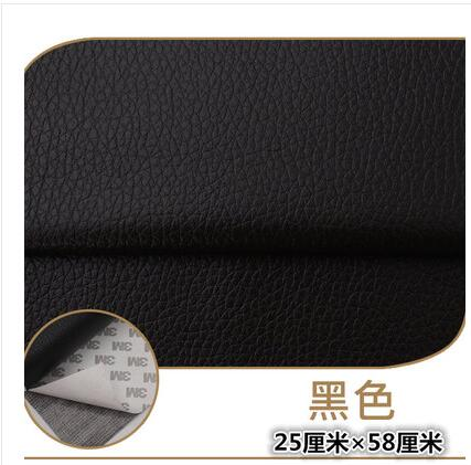 25cm*58cm Self Adhesive Leather Sofa Repair Patch Car Seat Bed Leather Bag  Patch Stickers Skin Sofa Repair Repair Skin In Patches From Home U0026 Garden  On ...
