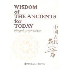 bolso Antigos Paperback sabedoria